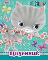 """Щоденник шкільний  (укр.) """"Little meow"""" 911029"""