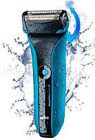 Бритва BRAUN Waterflex WF2S Blue