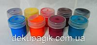 Краска акриловая 20мл фиолетовая