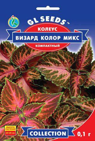 КОЛЕУС ВИЗАРД КОЛОР МИКС компактный, фото 2
