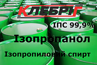 Изопропанол 99,9% Изопропиловый спирт ІПС