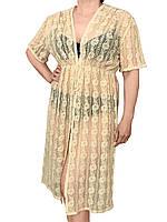 Кружевная туника на пляж (пляжное платье, накидка, кафтан), цвет беж