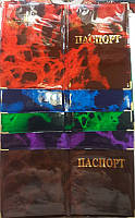 "Обложка для паспорта ""Паспорт"" глянец микс 189х132мм 5цветов (44-01-200-A) уп25"
