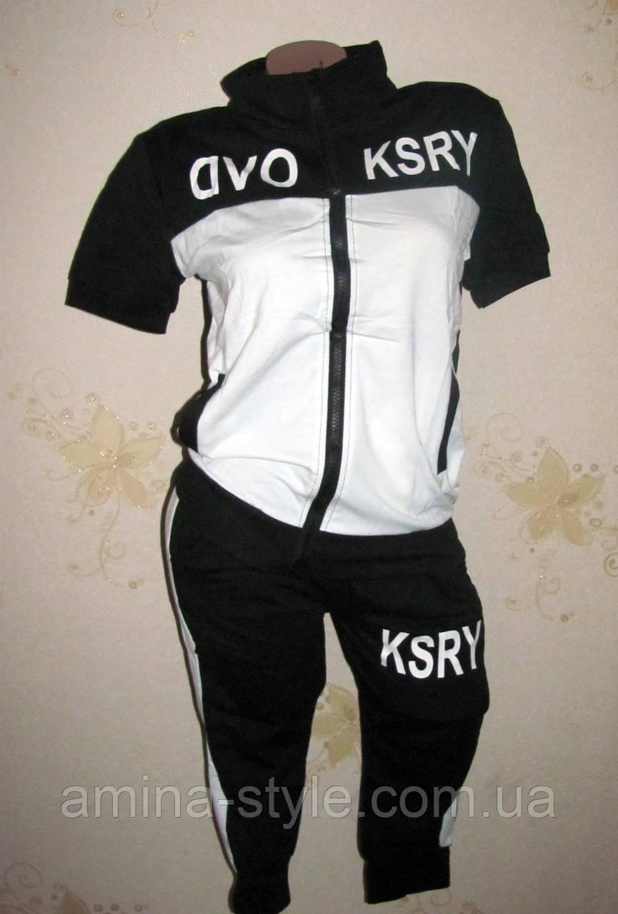 Спортивный женский костюм, размер