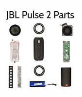 JBL Pulse 2 комплектующие