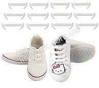 Білі силіконові шнурки для дітей 12 шт.