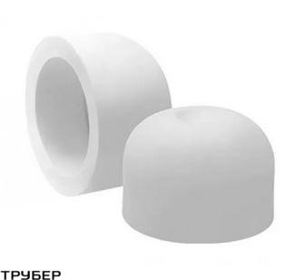 Заглушка заварная D 50 полипропилен KALDE (белое)