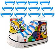 Блакитні силіконові шнурки для дітей 12 шт.