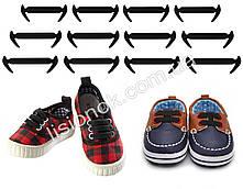 Чорні силіконові шнурки для дітей 12 шт.
