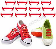 Красные силиконовые шнурки для детей 12 шт.