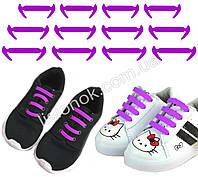 Фиолетовые силиконовые шнурки для детей 12 шт.