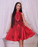 Стильное короткое женское платье котон красное, пудра