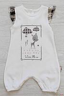 Песочник с рисунком для маленькой девочки (74 см.)  Flexi 8681217426191