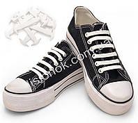 Белые силиконовые шнурки для подростков и взрослых 12 шт.