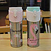 Термокружка с Фламинго 320мл, фото 4