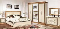Спальня Николь 6Д Италия орех, беж
