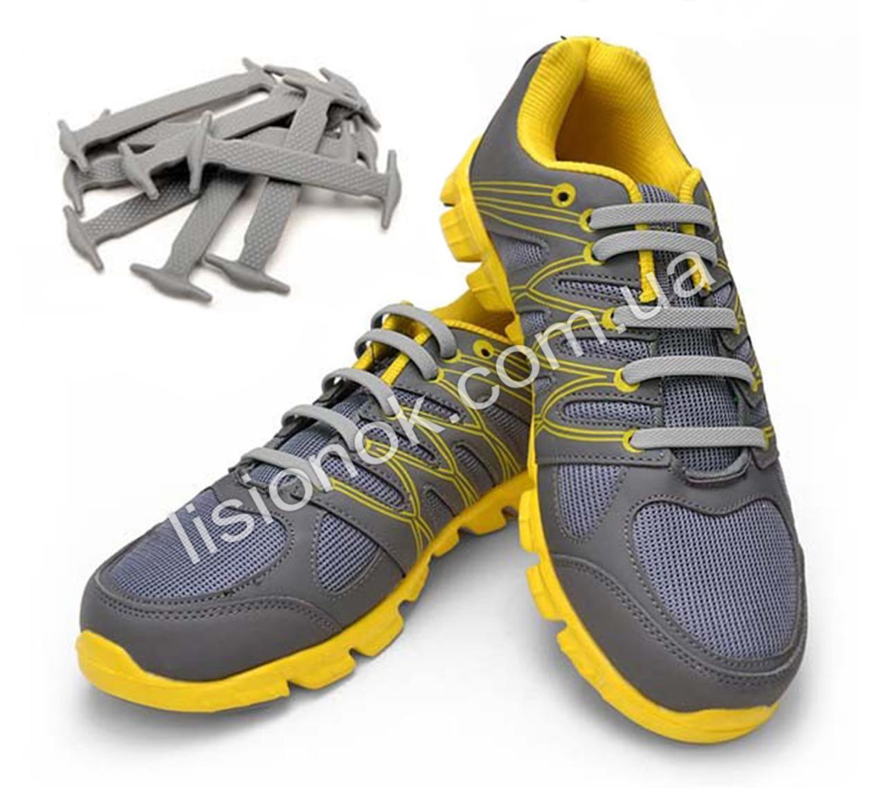 Серые силиконовые шнурки для подростков и взрослых 12 шт.