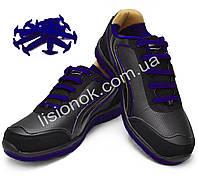 Синие силиконовые шнурки для подростков и взрослых 12 шт.