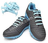 Голубые силиконовые шнурки для подростков и взрослых 12 шт.