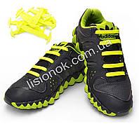 Желтые силиконовые шнурки для подростков и взрослых 12 шт.