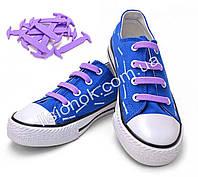 Фиолетовые силиконовые шнурки для подростков и взрослых 12 шт.