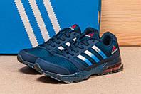 Кроссовки мужские Adidas Cosmic Marathon Air, синие, размер 41.