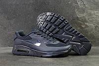 Кроссовки мужские в стиле Nike Air Max Hyperfuse код товара SD-5245 Темно-синие