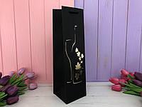 "Пакет под бутылку ""Elegant"" (упаковка 12 шт)"