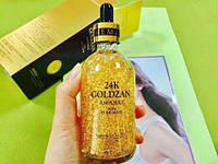 Антивозрастная сывороткас чистым золотом SKINATURE 24K Goldzan Ampoule 100 ml