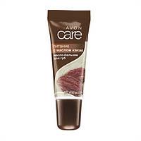 Масло-бальзам для губ з маслом какао «Живлення», 10 мл