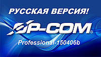 OP-COM Professional-150406b RUS - диагностический адаптер для автомобилей Opel