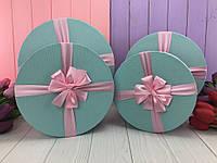 """Мятная круглая подарочная коробка """"Appetite"""" (набор из 4 шт)"""