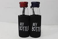Бутылка My Bottl  60-15 стекло