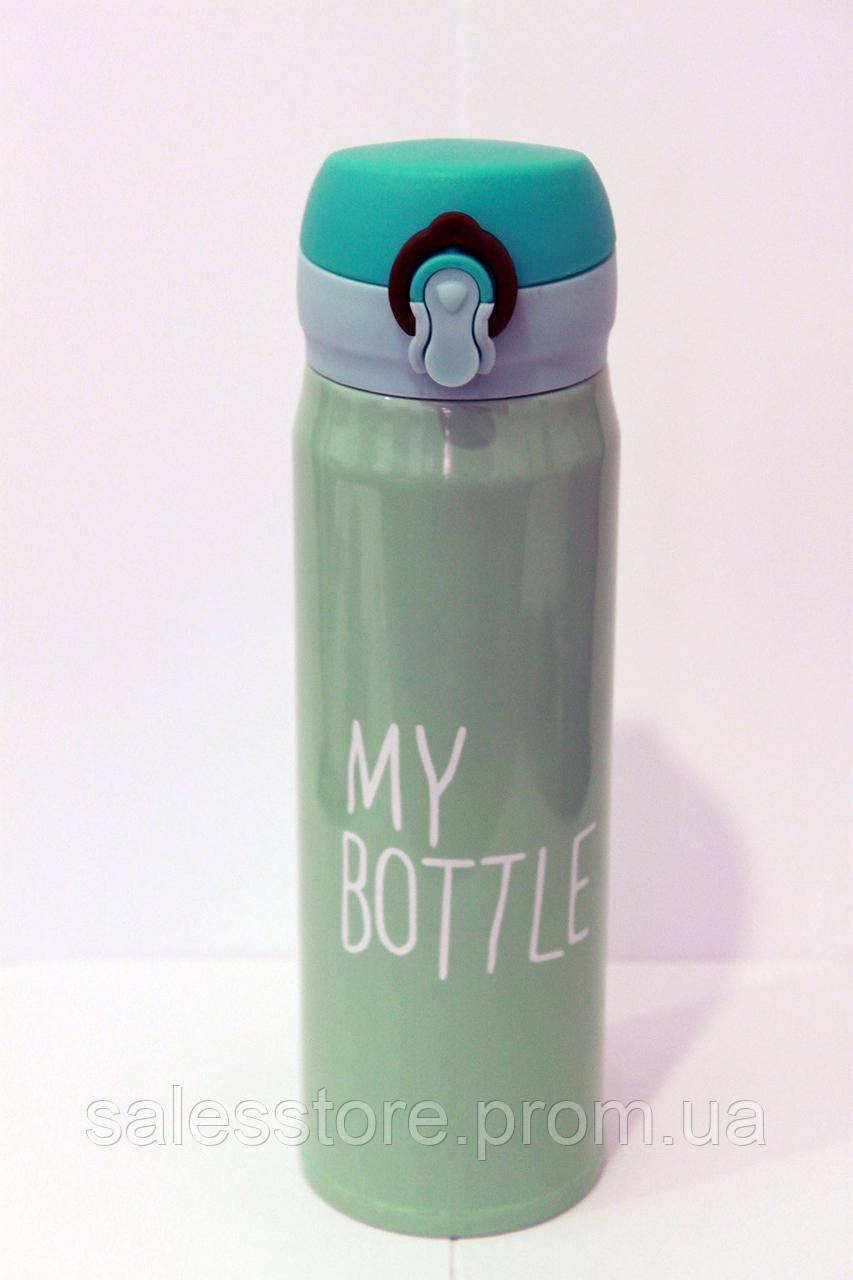 Бутылочка питьевая для воды My-Bottlе 301 480 мл