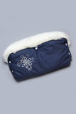 Муфта на коляску с опушкой (синяя)