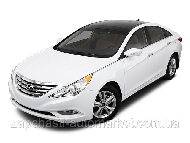 Хюндай Соната (Hyundai Sonata) 2010-2014 (YF)