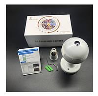 Панорамная видеокамера в виде лампочки 3D Panoramic Camera VR Cam Full View