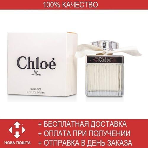 Chloe Eau De Parfum Edp 75 Ml Tester парфюмированная вода хлое о де