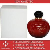 Christian Dior Hypnotic Poison EDT 100ml TESTER (туалетная вода Кристиан Диор Гипнотик Пуазон тестер )