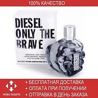 Diesel Only The Brave EDT 75ml TESTER (туалетная вода Дизель Онли Зе Браво тестер )