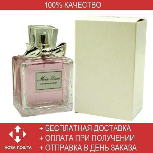 Christian Dior Miss Dior Blooming Bouquet EDT 100ml TESTER (туалетная вода Кристиан  Диор Мисс Диор 256945de84041