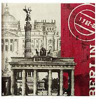 Салфетка Берлин черно-белая