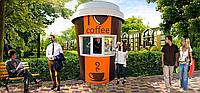 Киоск стакан. Павильон кофе