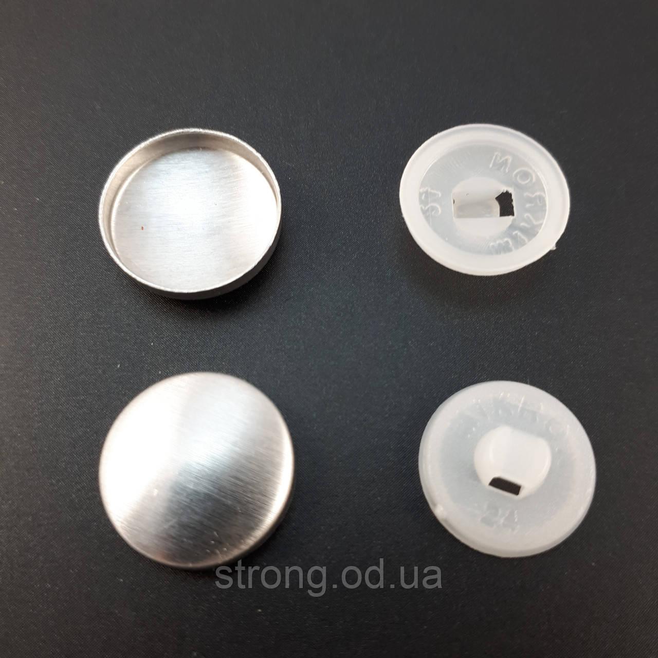 Пуговица под обтяжку на пластиковой ножке №24 - 14,3 мм белая