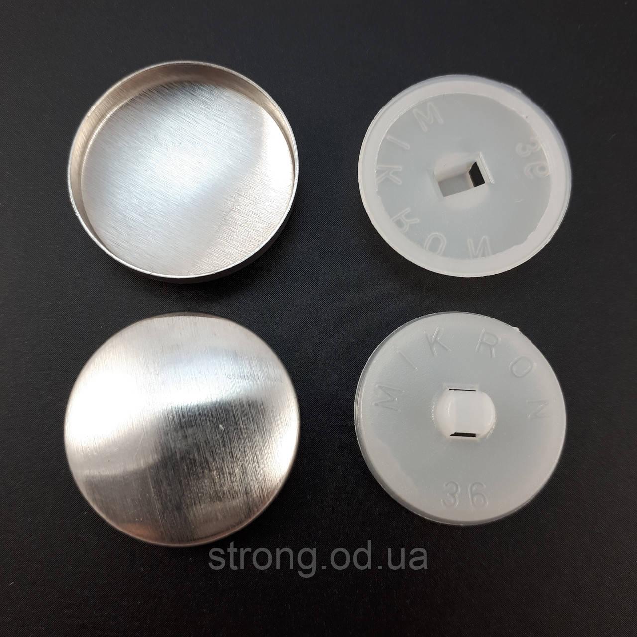 Пуговица под обтяжку на пластиковой ножке №36 - 21,8 мм белая