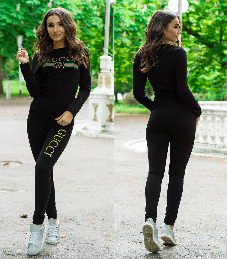Женский спортивный костюм арт 5649-47