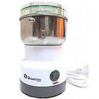 Кофемолка Domotec MS-1106 для измельчения кофе, орехов, сухих бобов и зерновых культур, фото 1