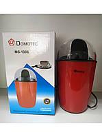 Кофемолка Domotec MS 1306 220V/200W , Измельчитель кофе, Электрическая кофемолка, Ножевая кофемолка, фото 1