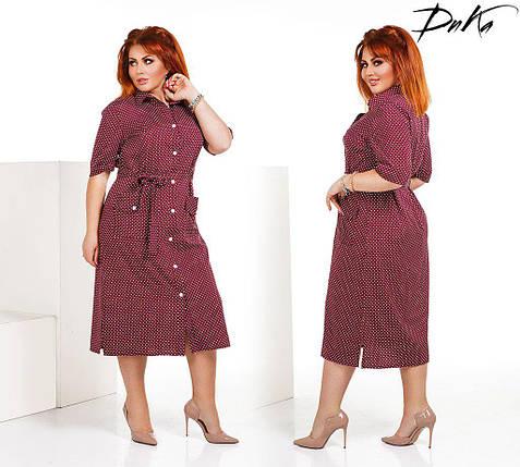 Платье в мелкий горошек, фото 2