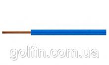 Установчий провід ПВ 1 1,0 синій Интеэлектро
